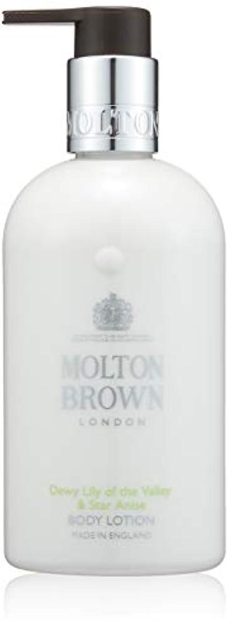 フレットコモランマ抽象化MOLTON BROWN(モルトンブラウン) デューイ リリー オブ ザ バリー コレクション LOVボディローション
