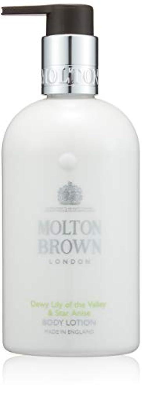 慢なブリリアント雑草MOLTON BROWN(モルトンブラウン) デューイ リリー オブ ザ バリー コレクション LOVボディローション