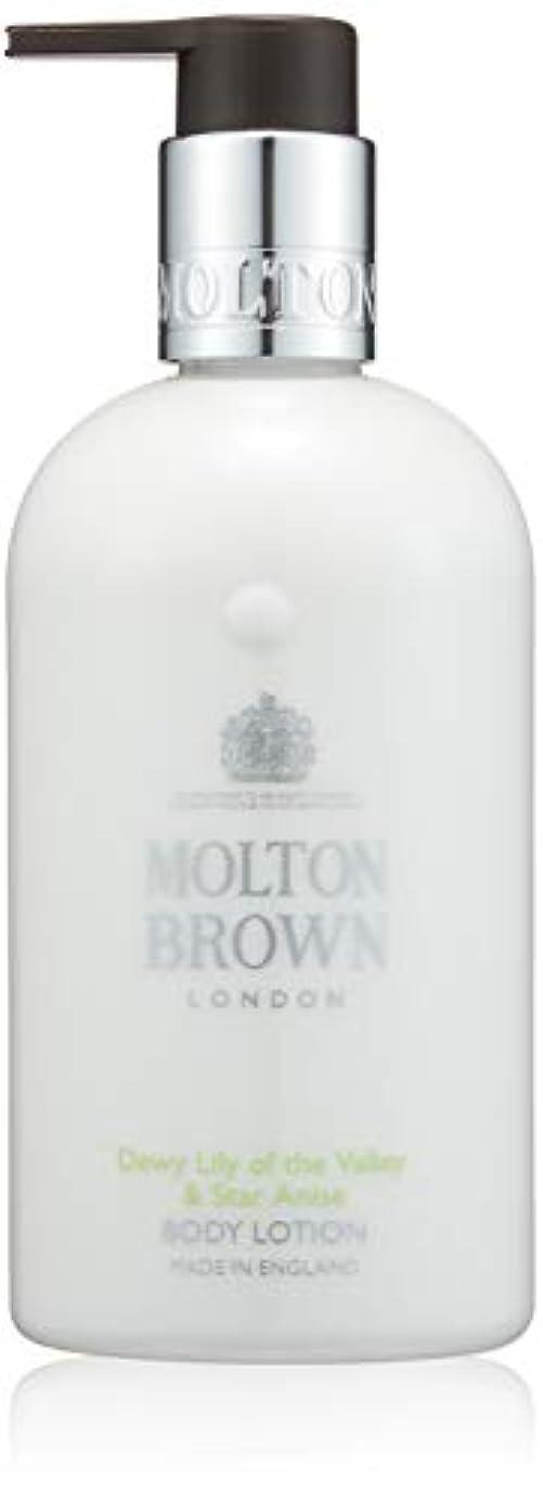 召集するほのか母性MOLTON BROWN(モルトンブラウン) デューイ リリー オブ ザ バリー コレクション LOVボディローション