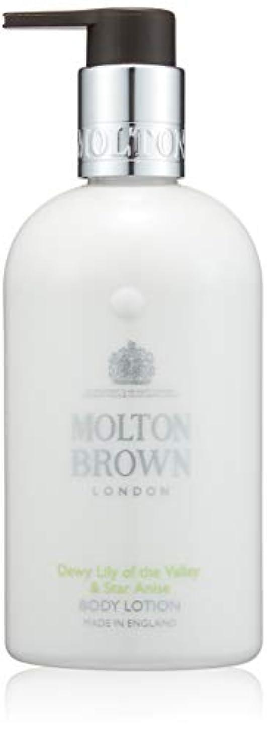 アラブサラボぎこちない比類のないMOLTON BROWN(モルトンブラウン) デューイ リリー オブ ザ バリー コレクション LOVボディローション