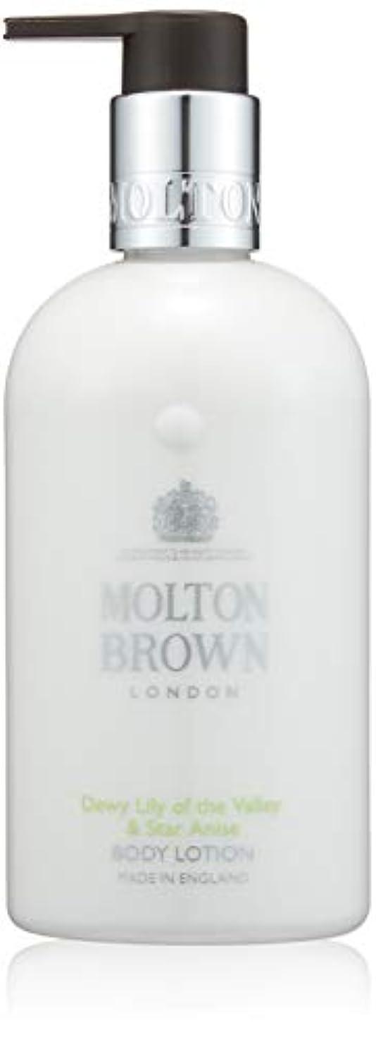 宇宙飛行士主流環境に優しいMOLTON BROWN(モルトンブラウン) デューイ リリー オブ ザ バリー コレクション LOVボディローション