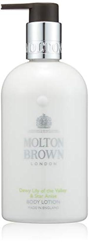 セッティング艦隊艦隊MOLTON BROWN(モルトンブラウン) デューイ リリー オブ ザ バリー コレクション LOVボディローション