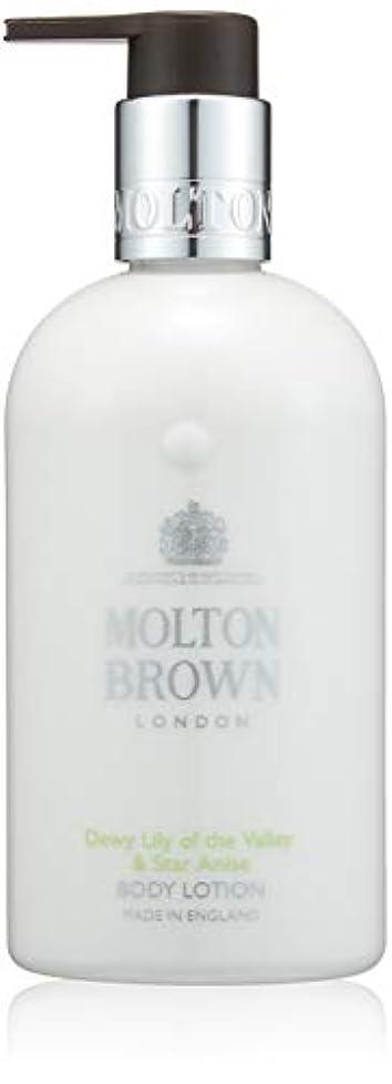 スープ核モンクMOLTON BROWN(モルトンブラウン) デューイ リリー オブ ザ バリー コレクション LOVボディローション