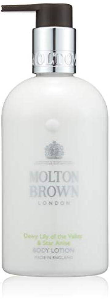 スリチンモイ行政手紙を書くMOLTON BROWN(モルトンブラウン) デューイ リリー オブ ザ バリー コレクション LOVボディローション
