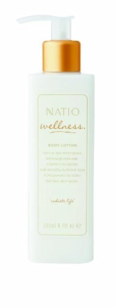 時代遅れグレートオーク直感Natio Wellness Body Lotion 240ml