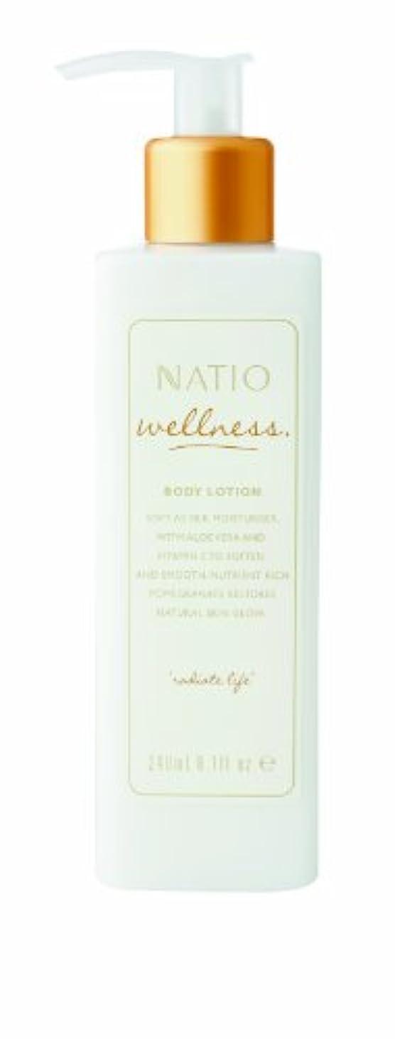 変成器アスレチック安定Natio Wellness Body Lotion 240ml