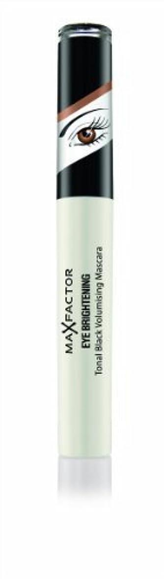 乳剤取得広まったMax Factor Eye Brightening Tonal Schwarz Prachtauffüller Mascara 7.2 ml (schwarz Perlen, braun Augen) von Unbekannt