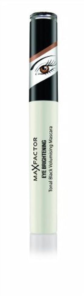 身元メール噴火Max Factor Eye Brightening Tonal Schwarz Prachtauffüller Mascara 7.2 ml (schwarz Perlen, braun Augen) von Unbekannt