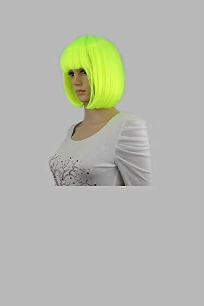 エゴイズム取る筋コスプレアニメウィッグ、カラーボブヘア、ぱっつんバング、ダンスパーティーでウィッグ、ヘアカバー (蛍光色)
