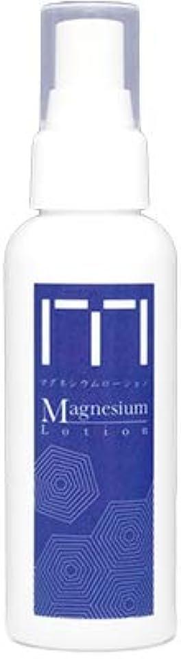 バスケットボール節約する蒸発ニューサイエンス マグネシウムローション 100mL