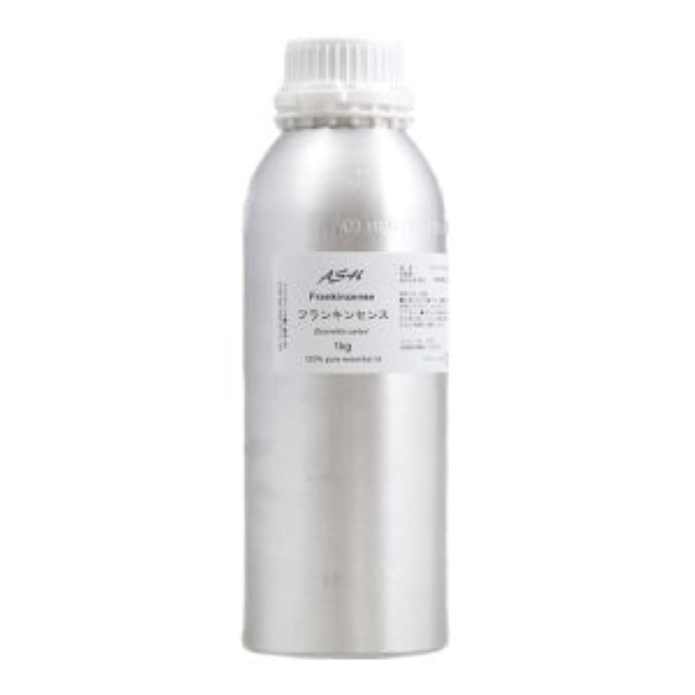 マルコポーロサンダース敵意ASH フランキンセンス エッセンシャルオイル 業務用1kg AEAJ表示基準適合認定精油