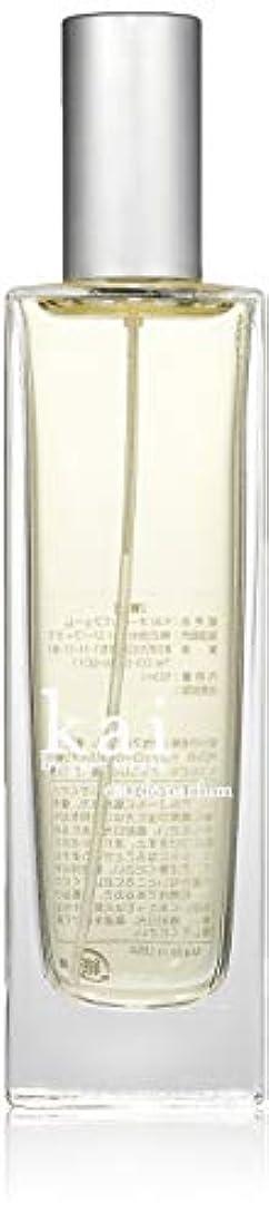 七面鳥免疫危険を冒しますkai fragrance(カイ フレグランス) オーデパフューム 50ml