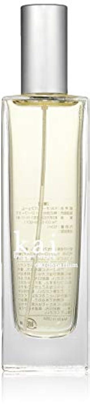 ドルアルファベット話すkai fragrance(カイ フレグランス) オーデパフューム 50ml