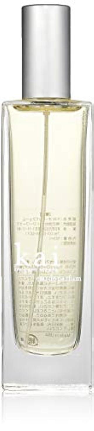 津波バラ色人類kai fragrance(カイ フレグランス) オーデパフューム 50ml