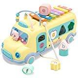 Lydaz プルアロング スクール バス おもちゃ Xylophone 楽しい 形状分け玩具 多機能 赤ちゃん 幼稚園 幼児 子供 女の子 男の子 イエロー LDMT102