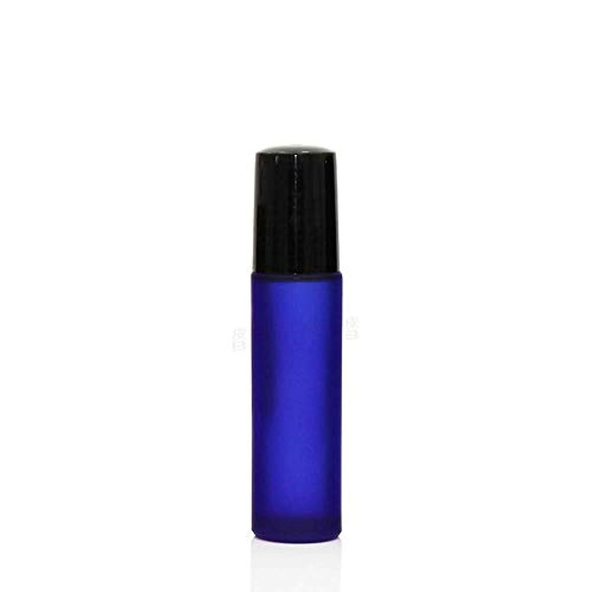 路地夏手荷物Simg ロールオンボトル アロマオイル 精油 小分け用 遮光瓶 10ml 10本セット ガラスロールタイプ (ブルー)