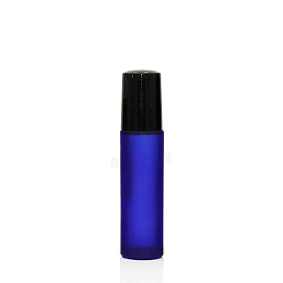 苦難言い訳緩むSimg ロールオンボトル アロマオイル 精油 小分け用 遮光瓶 10ml 10本セット ガラスロールタイプ (ブルー)
