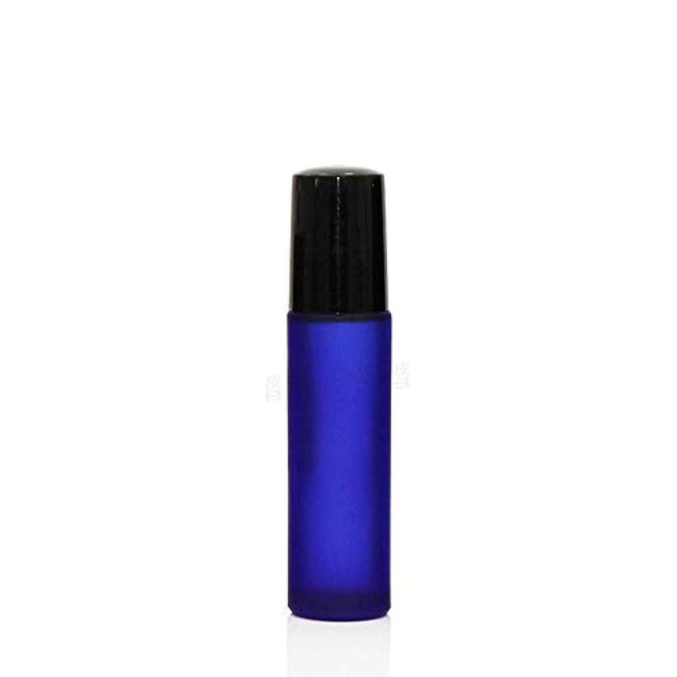 油日没リネンSimg ロールオンボトル アロマオイル 精油 小分け用 遮光瓶 10ml 10本セット ガラスロールタイプ (ブルー)