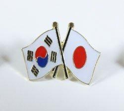 国旗ピンバッジ(日本・韓国友好旗)