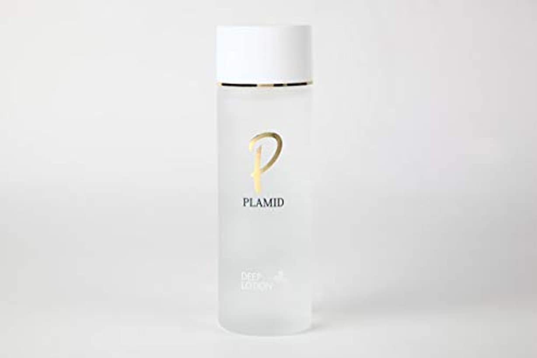 寄生虫言い訳感心するPLAMID プラミドディープローション(120mL)化粧水 馬プラセンタ 植物抽出エキス配合