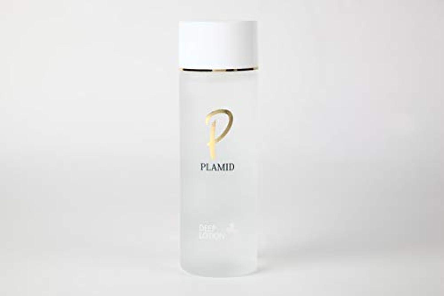 風刺給料食べるPLAMID プラミドディープローション(120mL)化粧水 馬プラセンタ 植物抽出エキス配合