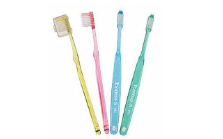 曲がった恨み美しいトゥーサップS 歯ブラシ 4本セット かため(h)(キャップ1個付き)