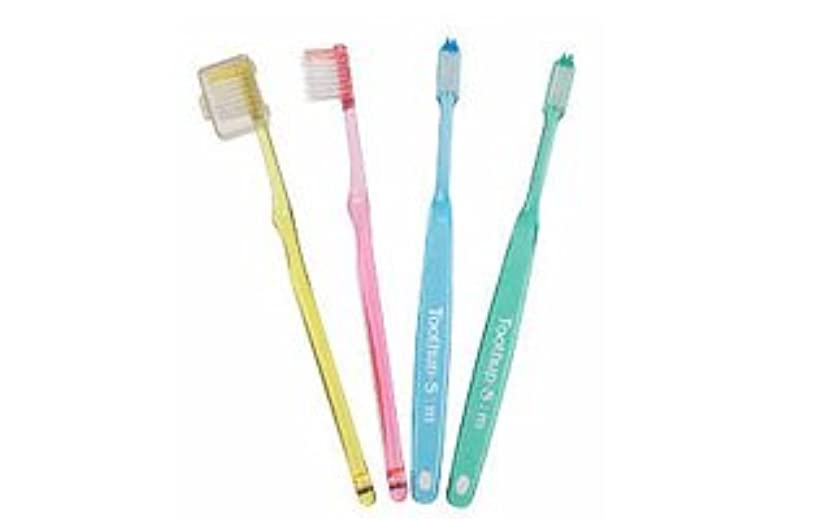 直径リボン真実にトゥーサップS 歯ブラシ 4本セット かため(h)(キャップ1個付き)