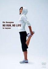 Rie HasegawaNO RUN, NO LIFE~ for beginner ~ 長谷川理恵