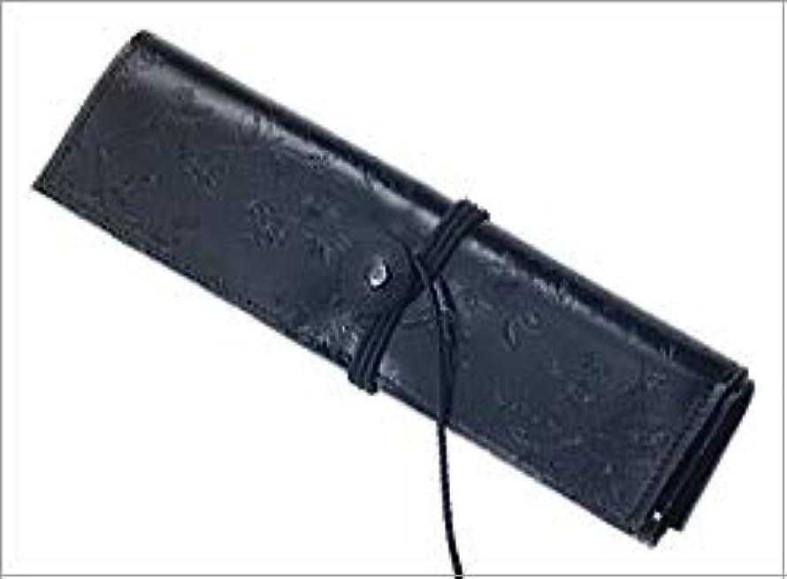 赤字証拠予定熊野筆 竹宝堂 正規品 ブラシケース(化粧ポーチ) C-23 材質:合皮(巻き) 広島 化粧筆