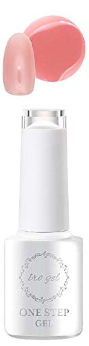 コモランマ暫定の利用可能irogel ワンステップジェル【A502】ネイルタウンジェル ジェルネイル ジェル セルフネイル ワンステップ 時短ネイル ノンワイプ