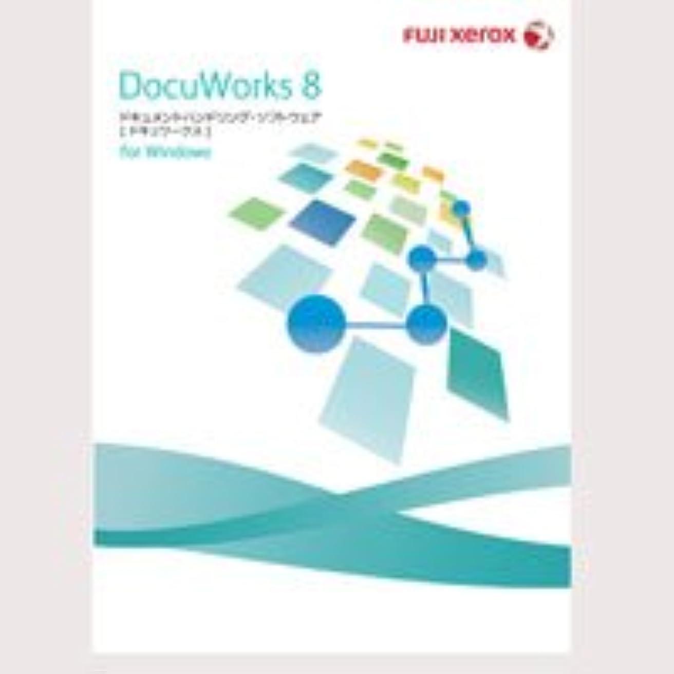 ミサイル寮抜け目のない富士ゼロックス DocuWorks8日本語版アップグレード/10ライセンス