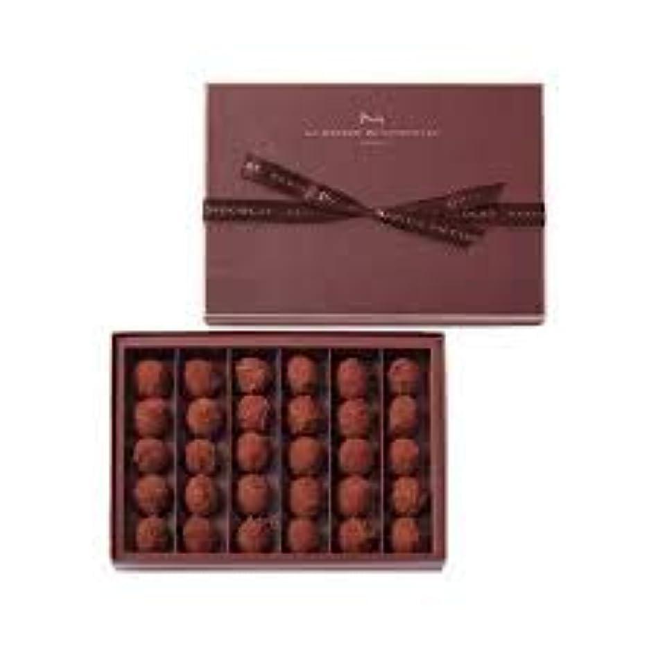 提案増幅器退屈なメゾンデュショコラ LA MAISON DU CHOCOLAT トリュフ プレーン 30粒入 チョコレート ホワイトデー ギフト