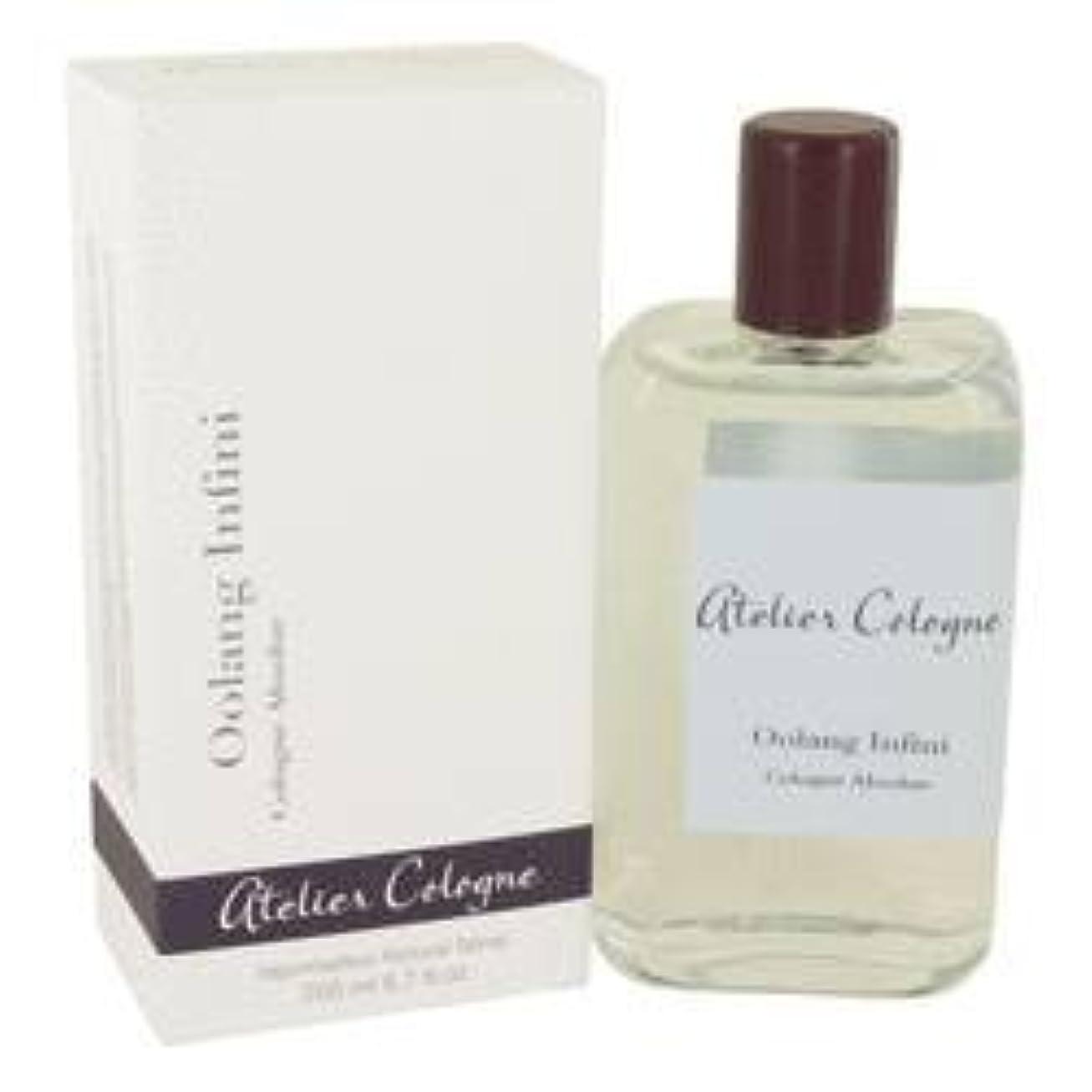 免疫みと組むOolang Infini Pure Perfume Spray By Atelier Cologne