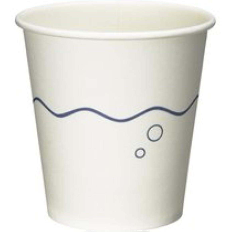 何よりもメジャー湿気の多いファーストレイト うがい用紙コップ 青波 3オンス(90ml) FR-173 1セット(2000個:100個×20パック)
