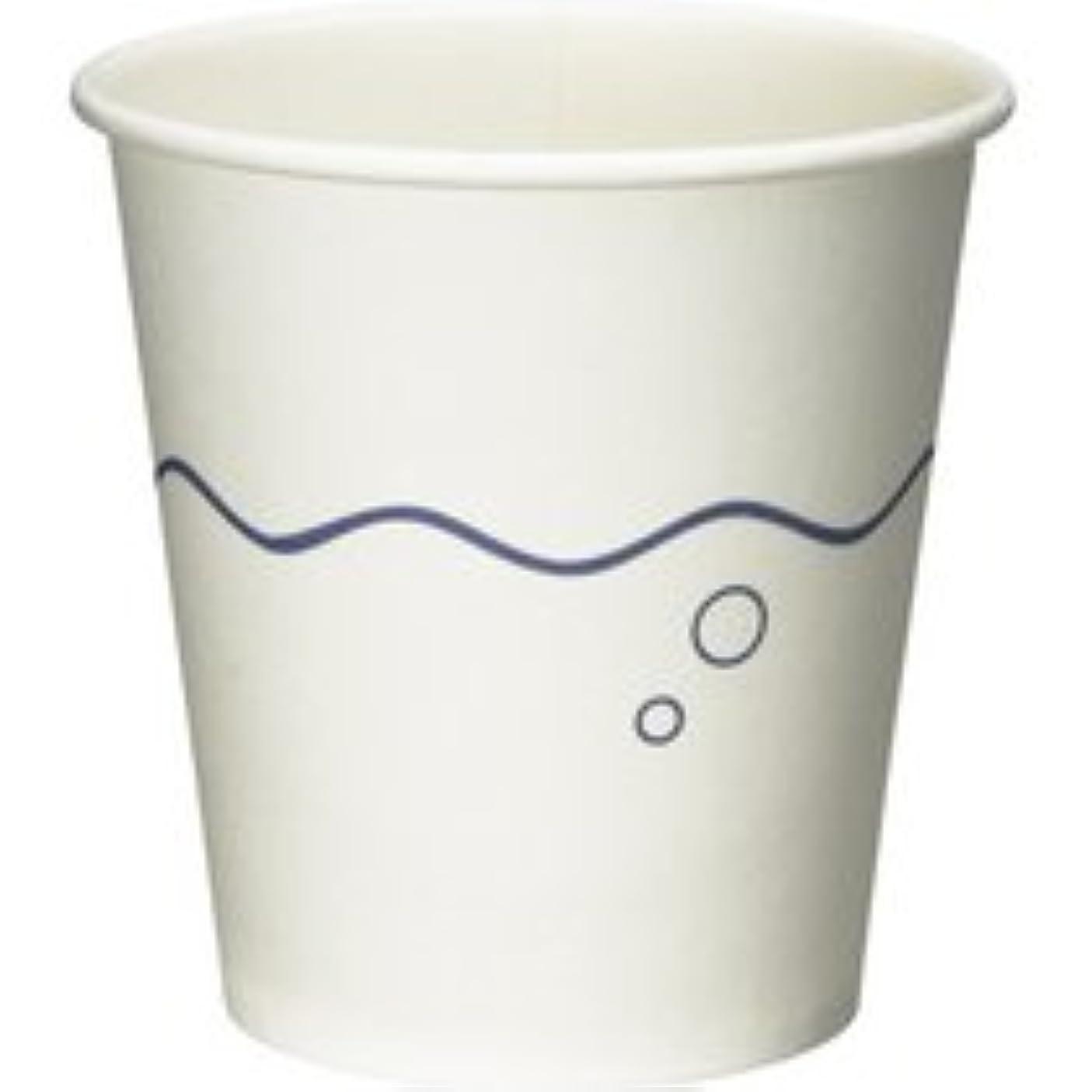媒染剤浴室サイバースペースファーストレイト うがい用紙コップ 青波 3オンス(90ml) FR-173 1セット(2000個:100個×20パック)