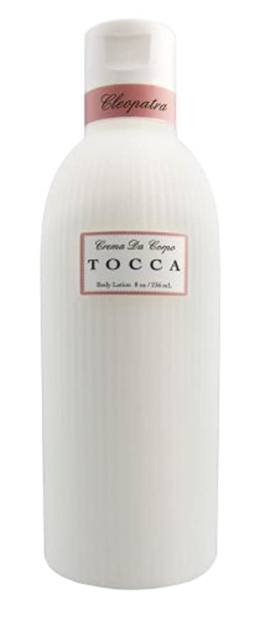 誠実ピカソ舌TOCCA(トッカ) ボディーケアローション クレオパトラの香り 266ml