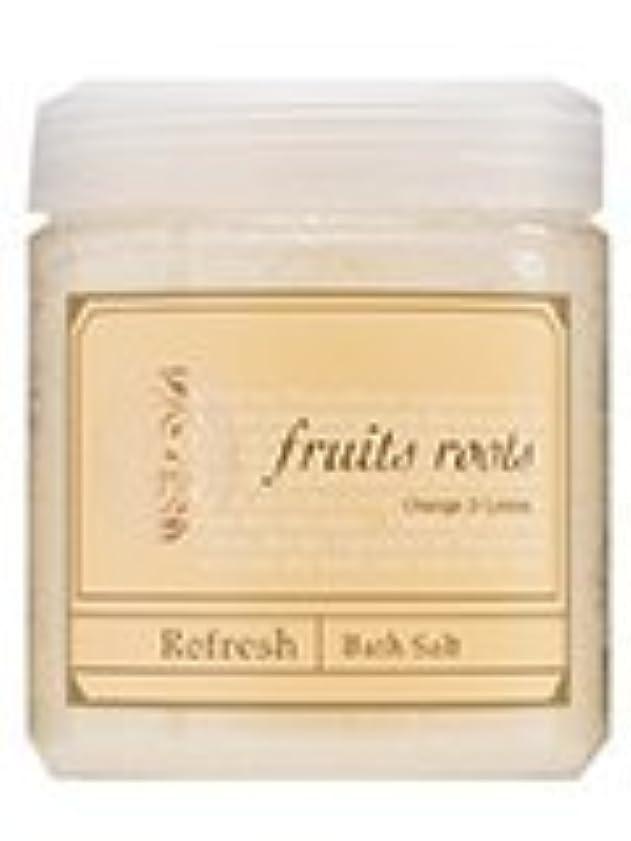 圧縮パラシュート洞察力のあるfruits roots リフレッシュ バスソルト 50ml