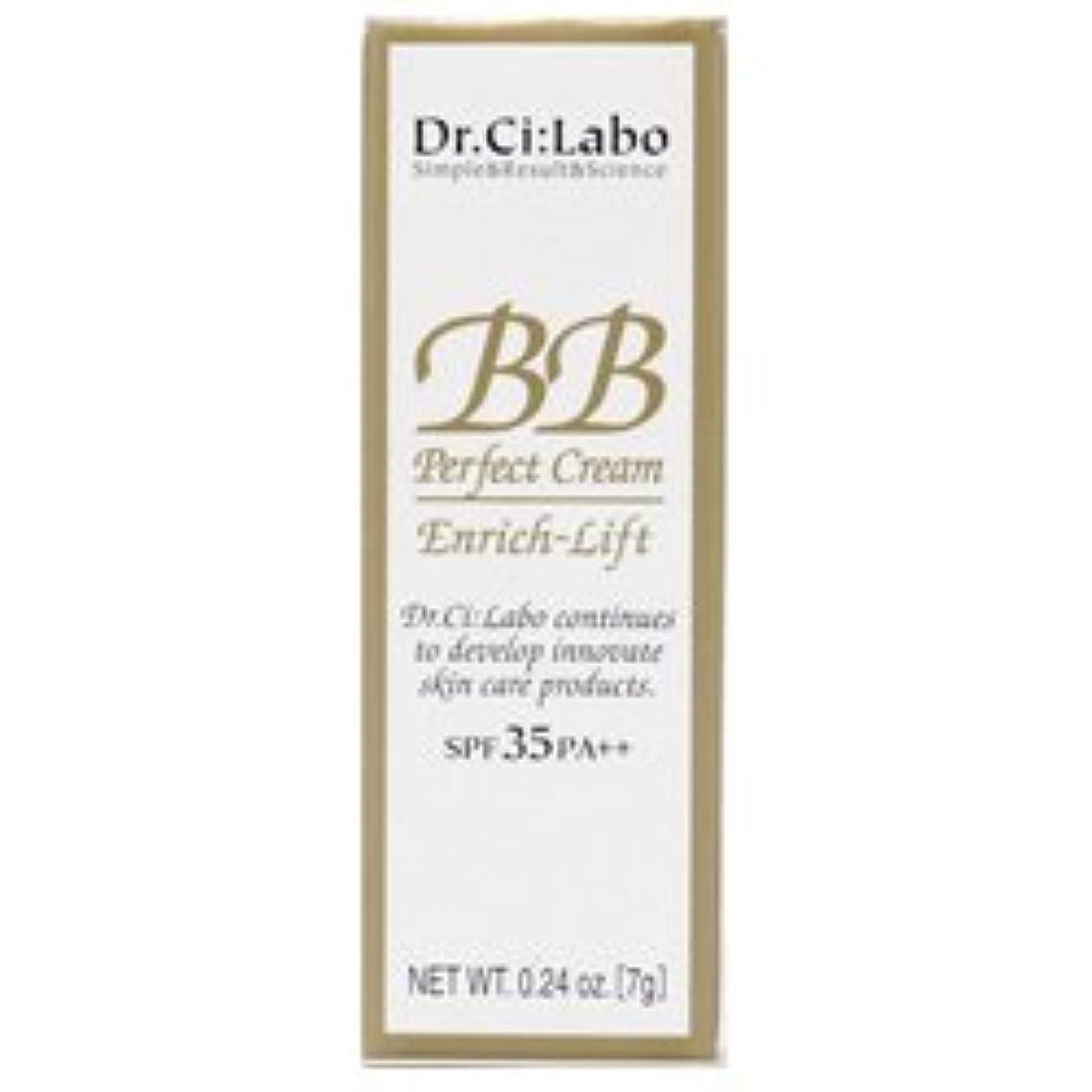 行マインドフル謙虚な【ミニサイズ 7g】 ドクターシーラボ Dr.Ci:Labo BBパーフェクトクリーム エンリッチリフトv SPF35 PA++