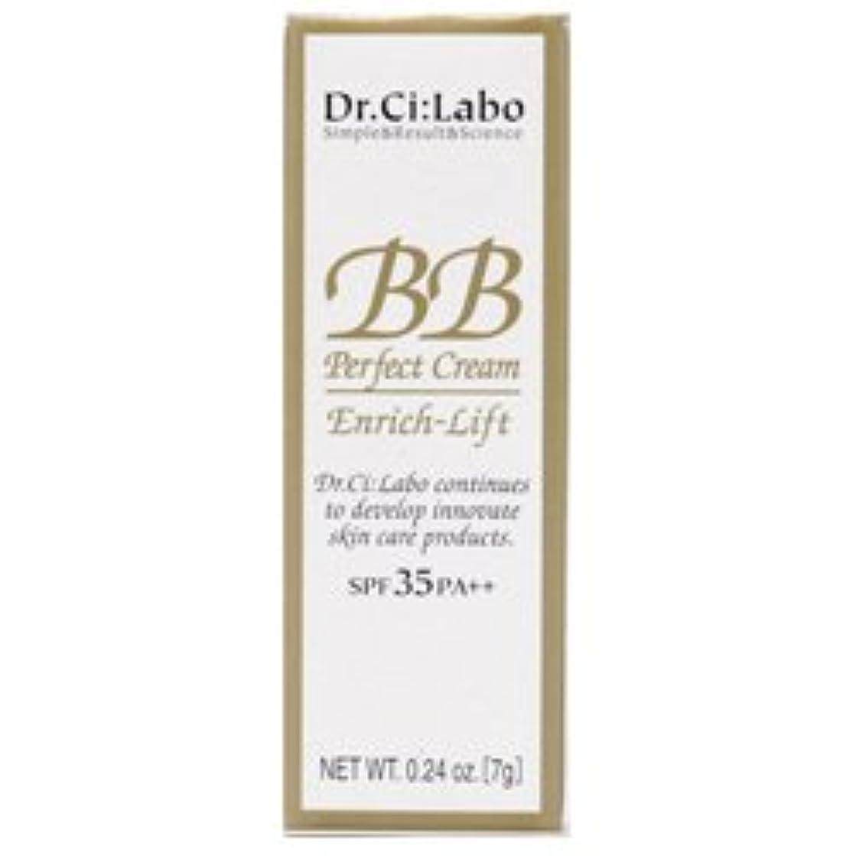 さまよう役立つ亡命【ミニサイズ 7g】 ドクターシーラボ Dr.Ci:Labo BBパーフェクトクリーム エンリッチリフトv SPF35 PA++