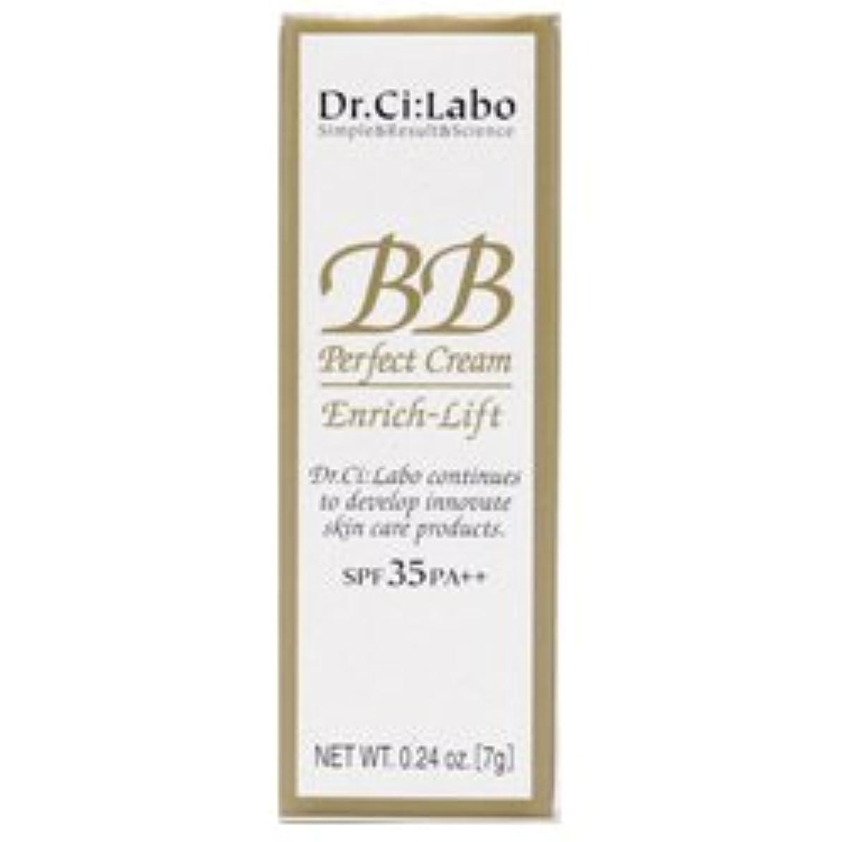 文字クルーズトラフィック【ミニサイズ 7g】 ドクターシーラボ Dr.Ci:Labo BBパーフェクトクリーム エンリッチリフトv SPF35 PA++