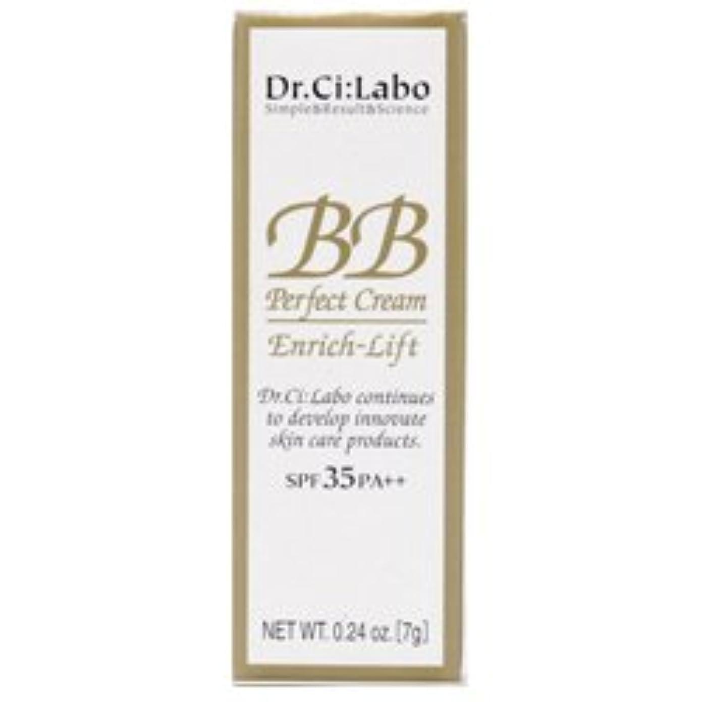 血色の良い無駄にイベント【ミニサイズ 7g】 ドクターシーラボ Dr.Ci:Labo BBパーフェクトクリーム エンリッチリフトv SPF35 PA++