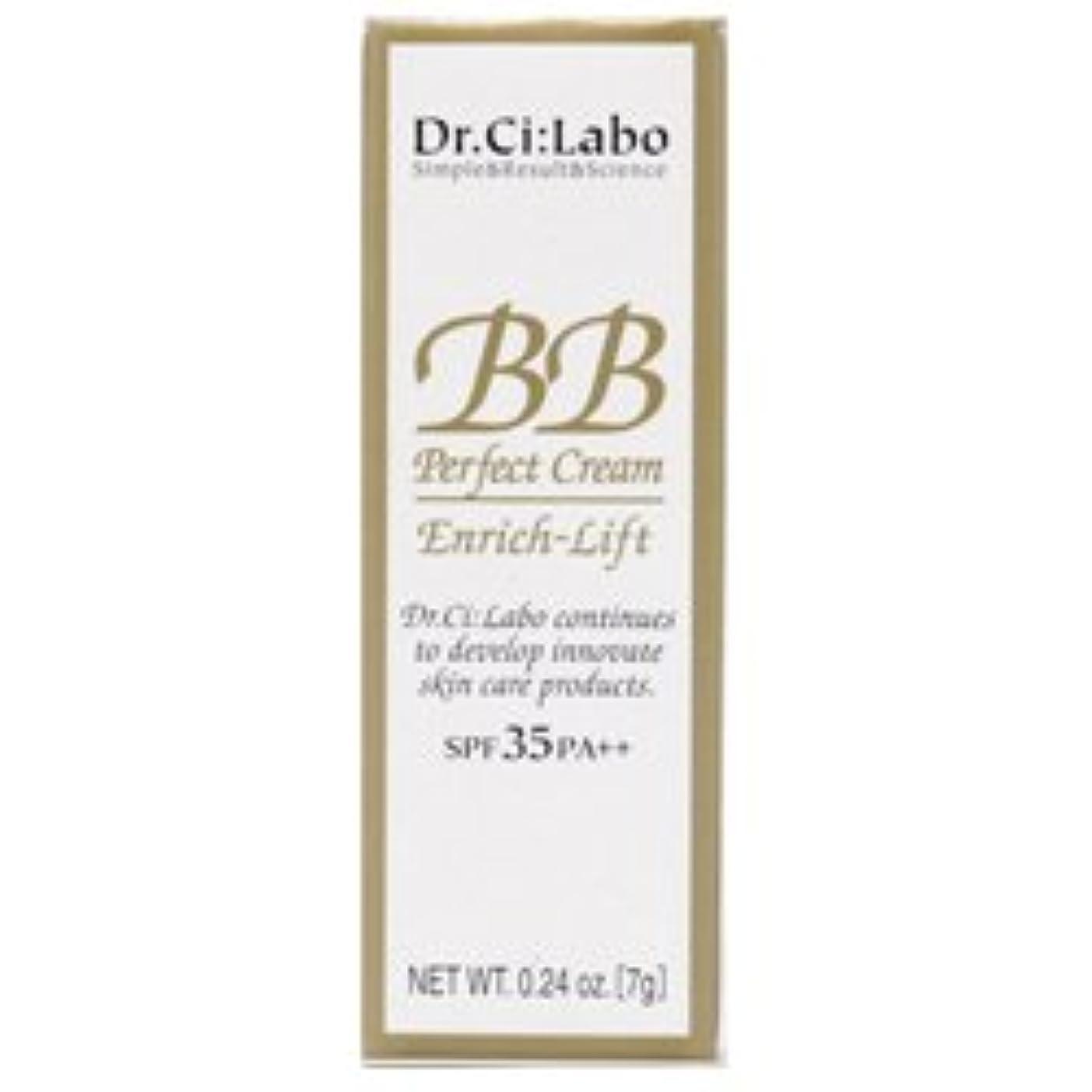 露出度の高い仮定するぜいたく【ミニサイズ 7g】 ドクターシーラボ Dr.Ci:Labo BBパーフェクトクリーム エンリッチリフトv SPF35 PA++