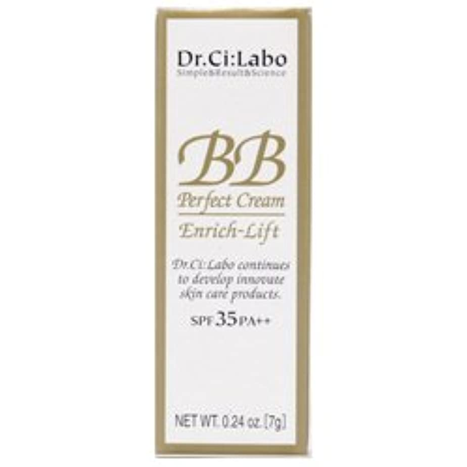 トライアスリートあいまいさ弁護士【ミニサイズ 7g】 ドクターシーラボ Dr.Ci:Labo BBパーフェクトクリーム エンリッチリフトv SPF35 PA++
