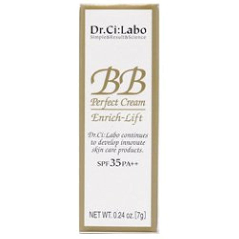 投獄口述する怠【ミニサイズ 7g】 ドクターシーラボ Dr.Ci:Labo BBパーフェクトクリーム エンリッチリフトv SPF35 PA++