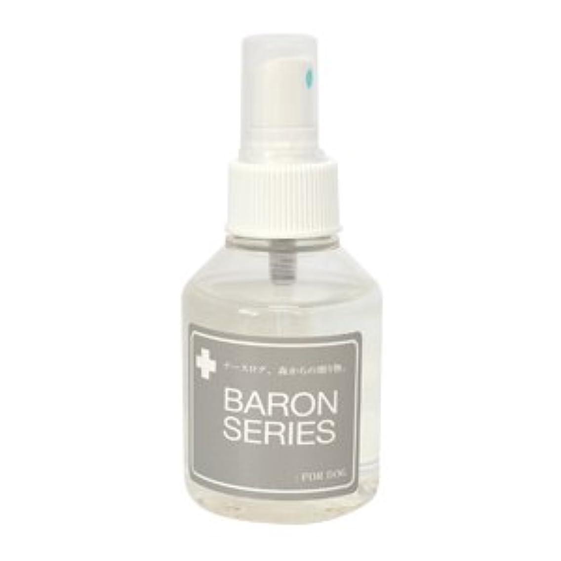 支配する特に電卓BARON SERIES(バロンシリーズ)肉球トリートメントスプレー100ml