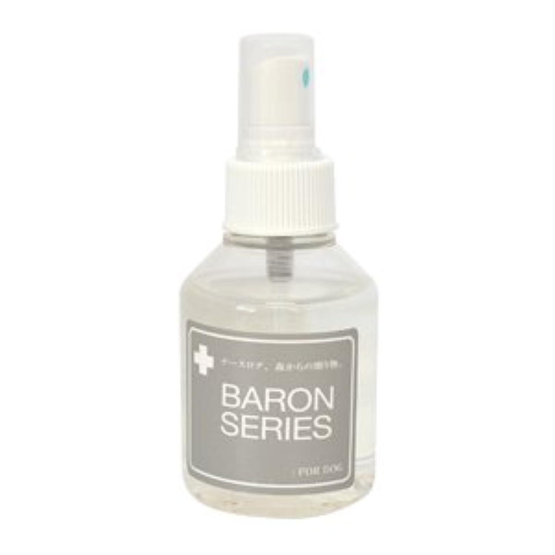 BARON SERIES(バロンシリーズ)肉球トリートメントスプレー100ml
