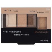 カネボウ KATE(ケイト)ブラウンシェードアイズ BR-2(スキニー)