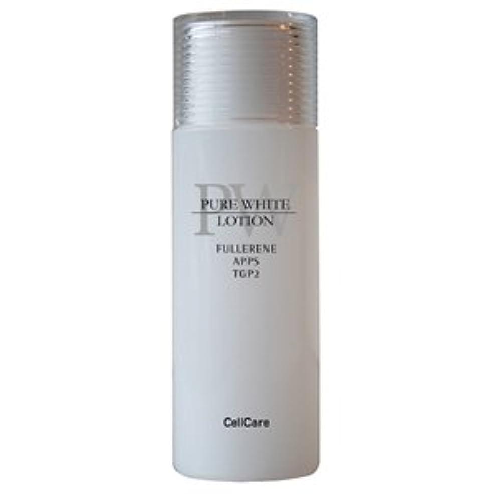 常習的散髪スカイセルケア ピュアホワイトローション 100ml 2個セット ※やさしい使用感で、ピュアなお肌と潤いをもたらす化粧水です!