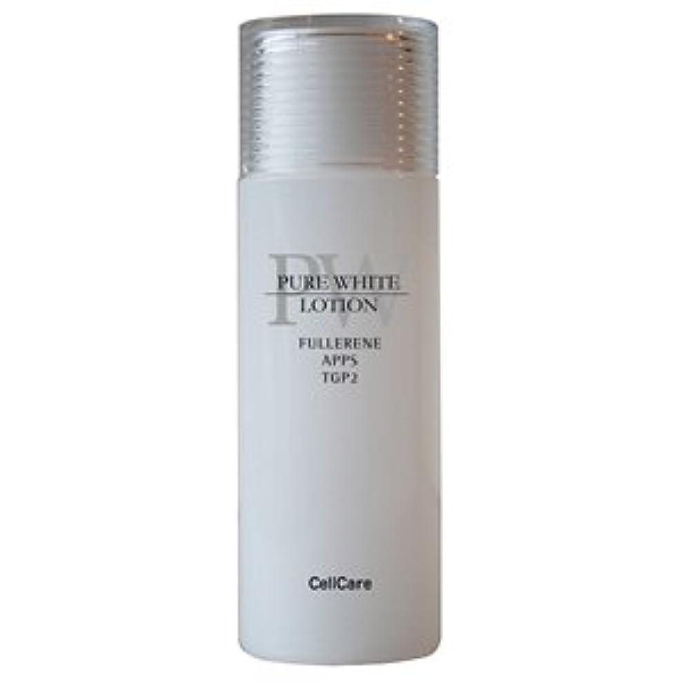 ギネス以前は識別セルケア ピュアホワイトローション 100ml 2個セット ※やさしい使用感で、ピュアなお肌と潤いをもたらす化粧水です!