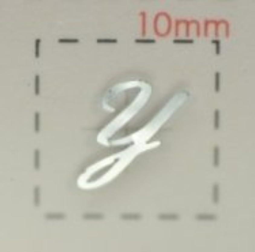 クラシカルペックスズメバチNameネイルシール【アルファベット?イニシャル】大文字シルバー( Y )1シート9枚入